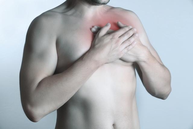 Dor no peito o que pode ser